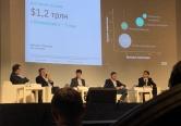 Блокчейн-конференция